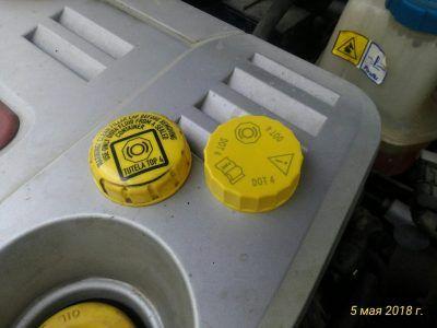 Замена тормозной жидкости Alfa Romeo